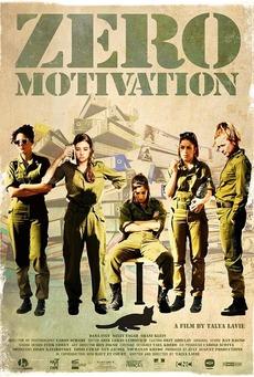 zero-motivation-poster.jpg