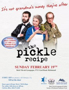 Movie Night at Kehila, Beth Tikvah: The Pickle Recipe @ Beth Tikvah Synagogue | Richmond | British Columbia | Canada