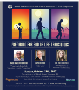 FALL SYMPOSIUM: PREPARING FOR END OF LIFE TRANSITIONS @ PERETZ CENTRE FOR SECULAR JEWISH CULTURE | Vancouver | British Columbia | Canada