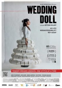 VJFC: Last Tuesday of the Month Movie: Wedding Doll @ Peretz Centre | Vancouver | British Columbia | Canada