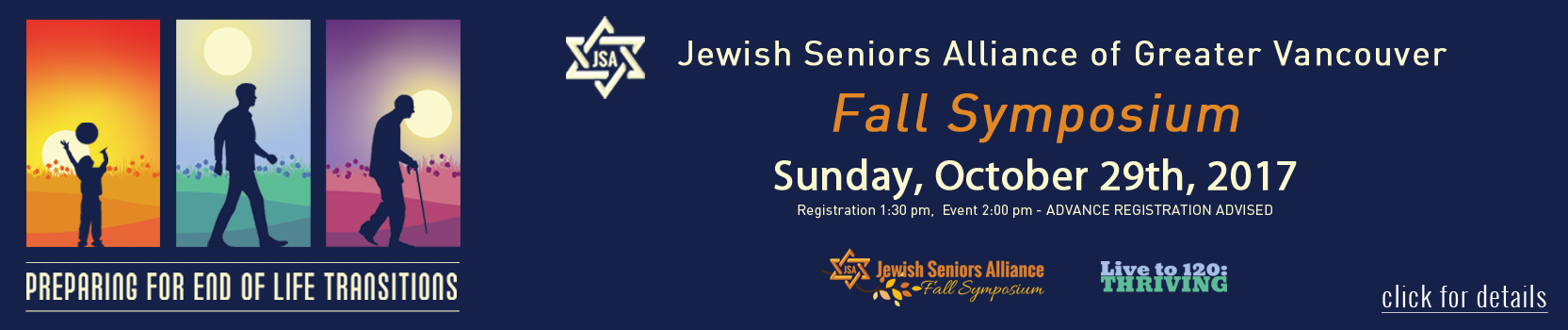2017-Fall-Symposium-calendar