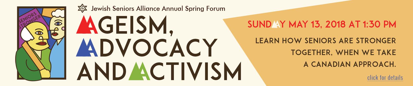 SpringForum-2018-Details-1