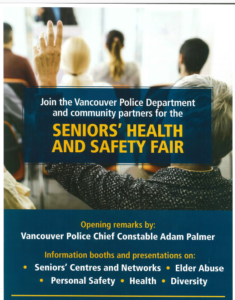 Vancouver Police Dept: Seniors' Health And Safety Fair @ Roundhouse Community Centre | Vancouver | British Columbia | Canada