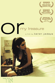 Ormytreasure