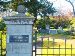 Jewish Museum: Book Launch-Guide to Victoria's Historic Jewish Cemetery @ the Jewish Museum & Archive, Peretz Centre | Vancouver | British Columbia | Canada