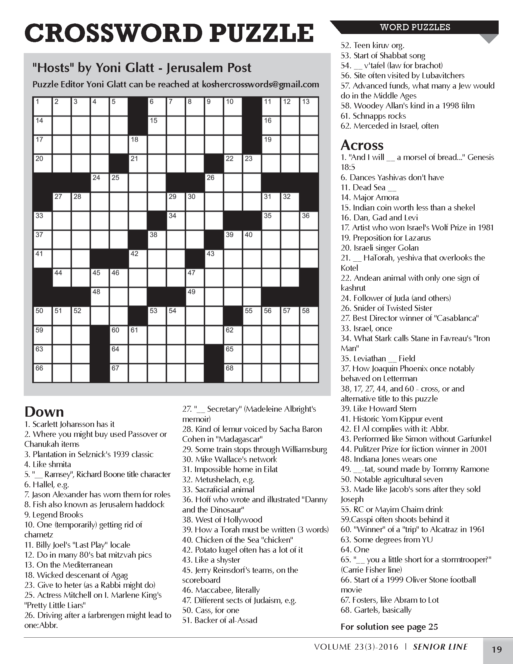 Crossword Puzzle To Test Your Vocabulary Skills - Jewish