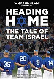VJFC: Heading Home: The Tale of Team Israel @ Beth Tikvah @ Beth Tikvah Synagogue | Vancouver | British Columbia | Canada